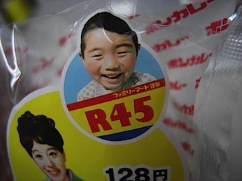 lunch_20080917_206.JPG