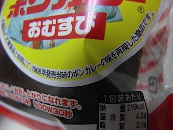 lunch_20080917_207.JPG