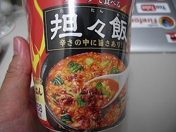 lunch_20080917_208.JPG