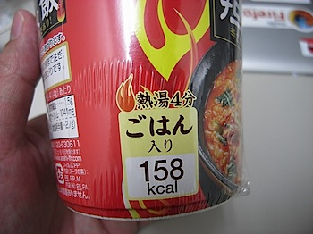 lunch_20080917_209.JPG