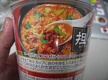 lunch_20080917_210.JPG