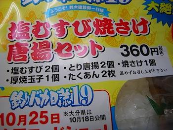 lunch_7_081105743.JPG