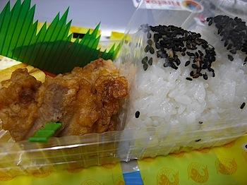 lunch_7_081105745.JPG