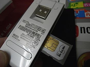 mac_foma_03179206.JPG