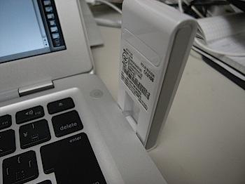 mac_foma_03179212.JPG