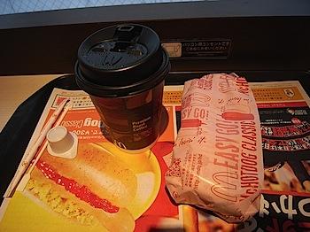 mac_hotdog_0306086.JPG