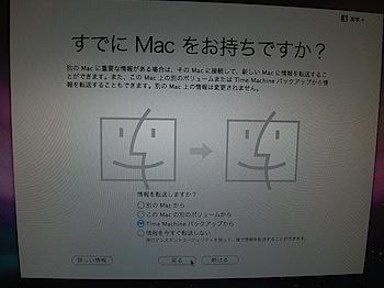 mac_reinstall_081224568.JPG