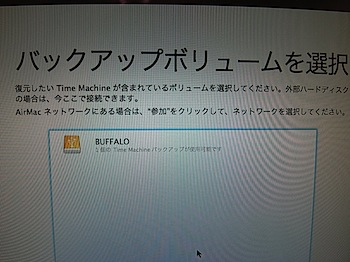 mac_reinstall_081224569.JPG