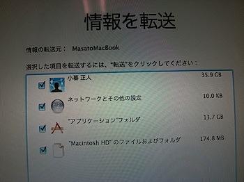 mac_reinstall_081224571.JPG