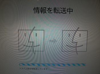 mac_reinstall_081224572.JPG