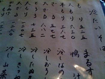 marusuke_photo-2.jpg
