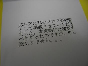 matsumoto_R0016214.JPG