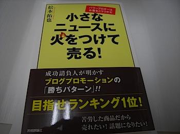 matsumoto_R0016215.JPG