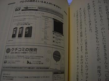 matsumoto_R0016216.JPG