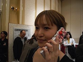 matsuyu_deco_ketai_081215419.JPG