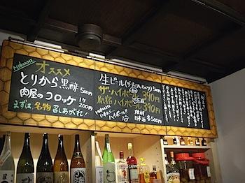 mokuchi_20080717_167.JPG