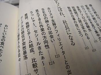 moshimo_jittou_R0015313.JPG