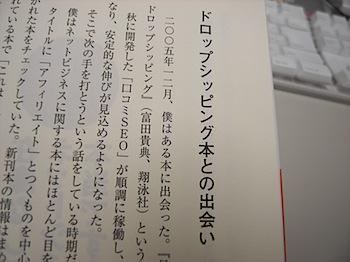 moshimo_jittou_R0015314.JPG