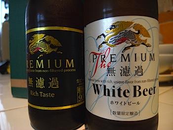 muroka_white_20080729_220.JPG