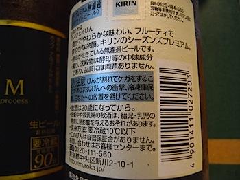 muroka_white_20080729_225.JPG