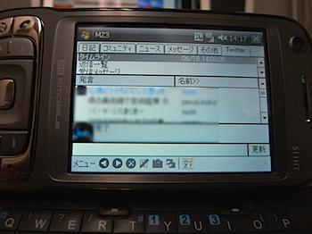 mz3_R0015501.JPG