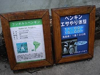 nasu_travel_081118163.JPG