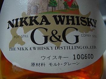 nikka_gg_20080715_037.JPG