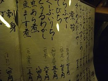 okinawa_03309251.JPG