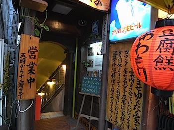 うちなー居酒屋ゆんたく家(那覇)[子連れ石垣島旅行記]