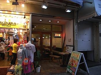 タコス屋国際通り店(那覇)[子連れ石垣島旅行記]