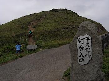okinawa_03309343.JPG