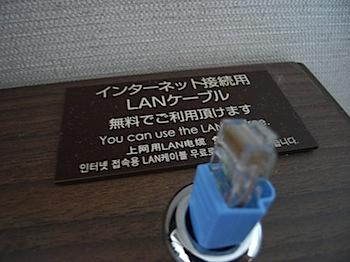 okinawa_03309534.JPG