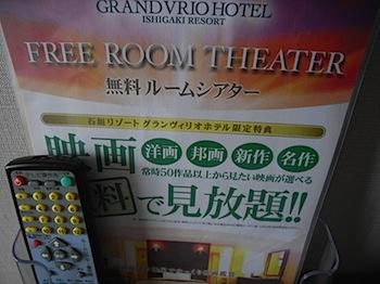 okinawa_03309535.JPG