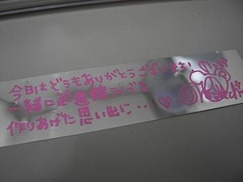 perfume_budoukan_946_081110885.JPG