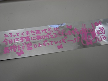 perfume_budoukan_946_081110886.JPG