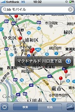 photo_7_081105-2.jpg