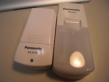「ポケパワー」代替品は携帯電話ケーブル内蔵だけど初代より大きい