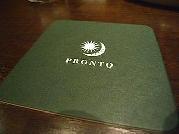 PRONTOで「Dハイ(でっかいハイボール)」を飲んだ!