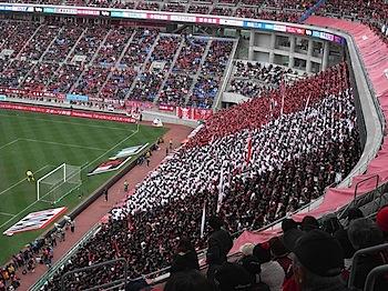 Jリーグ第1節 浦和レッズ v.s. 鹿島アントラーズ[2009]