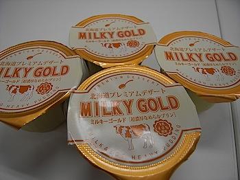 パンに塗って食べられる超濃厚プリン「ミルキーゴールド」をONEDARI!