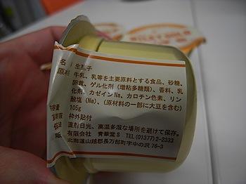 seikado_0223_008.JPG