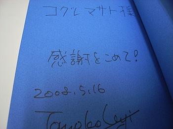 shikaku_marketing_R0015480.JPG