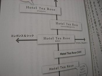 shikaku_marketing_R0015481.JPG