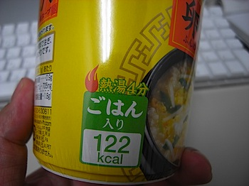 soup_tamago_R0017216.JPG