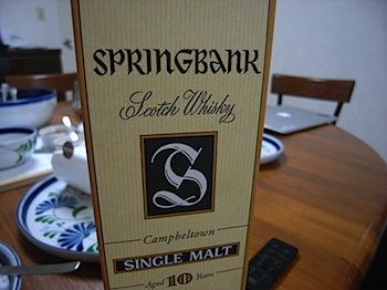 「SPRINGBANK(スプリングバンク)」でハイボール