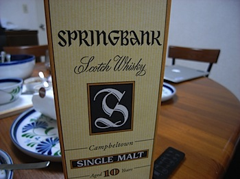 springbank_20080521_934.JPG
