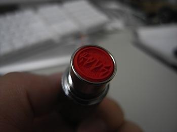 suntory_stmp_20080905_690.JPG