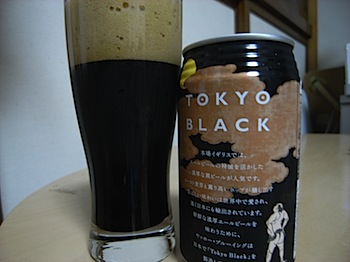 tokyo_black_081105774.JPG