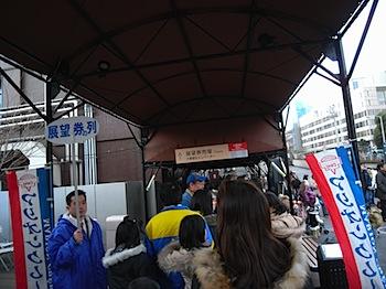 tokyo_tower_090120877.JPG