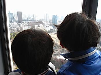 tokyo_tower_090120879.JPG